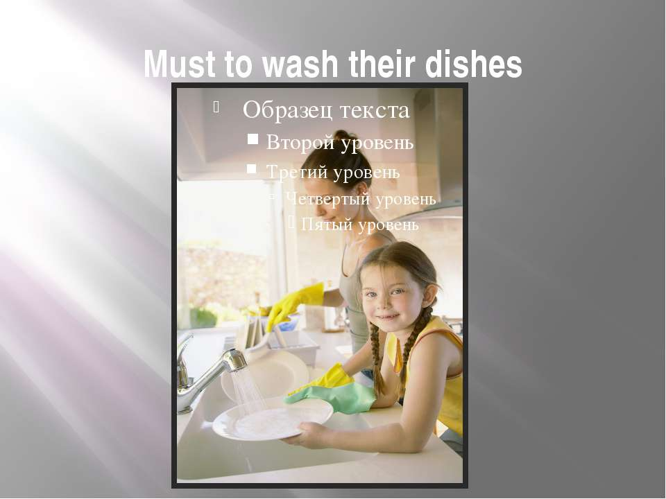 Must to wash their dishes