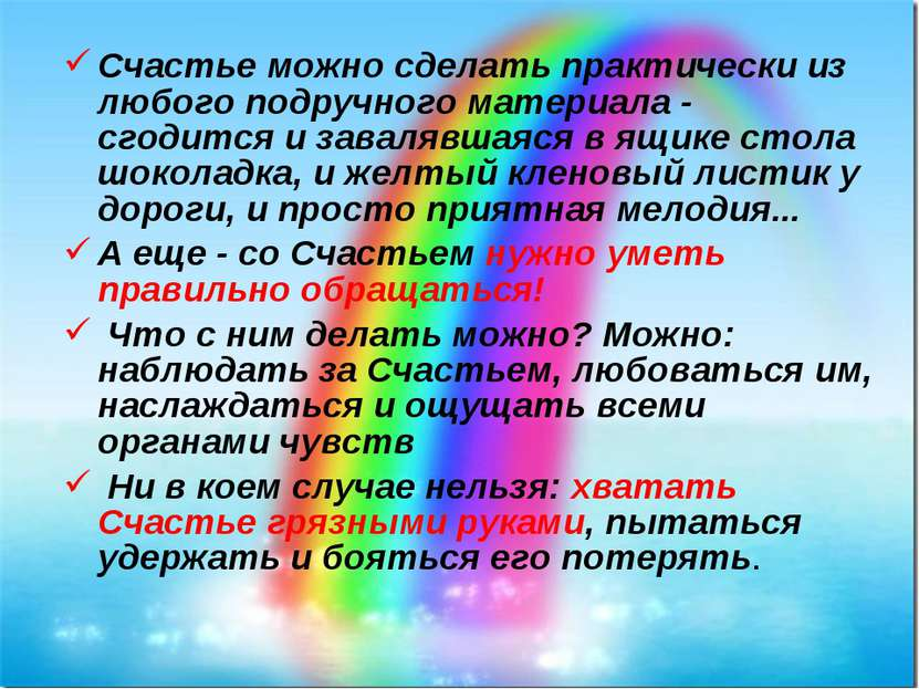 Гдз по русскому 7 класс галунчикова