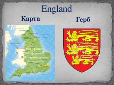 Карта England Герб