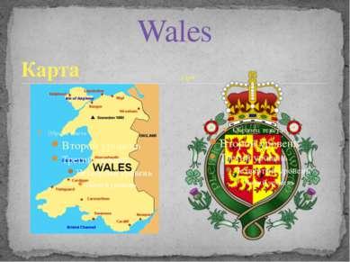 Карта Wales Герб