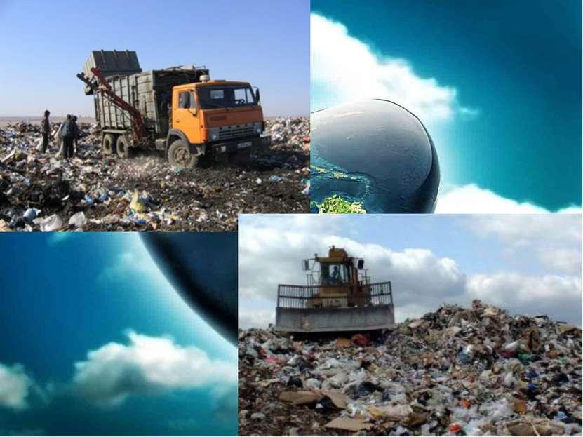Сортировка мусора http://img1.liveinternet.ru/images/attach/c/1//62/368/62368...