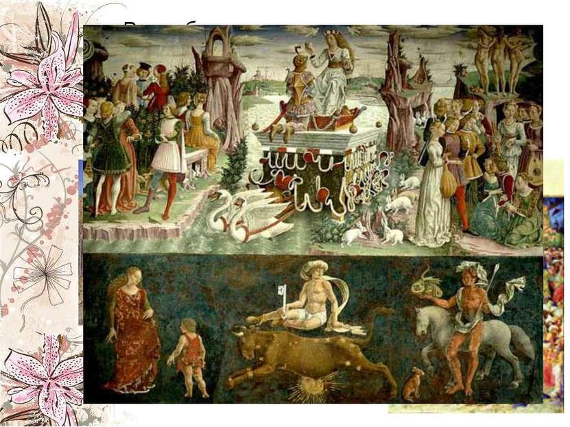 В изобразительном искусстве времена года, точнее труды, главным образом сельс...