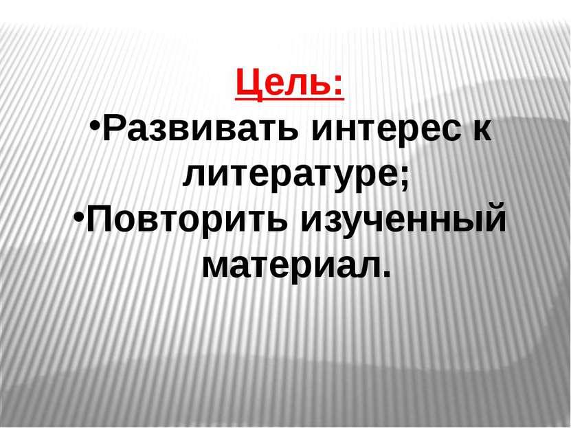 Кто это? Михаил Юрьевич Лермонтов