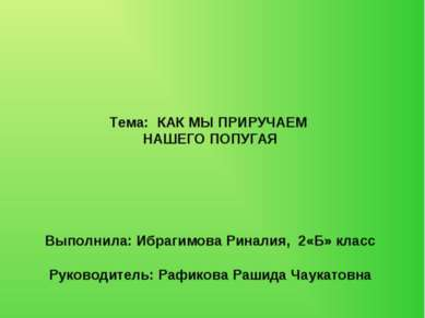 Министерство образования и науки Республики Казахстан Восточно – Казахстанска...