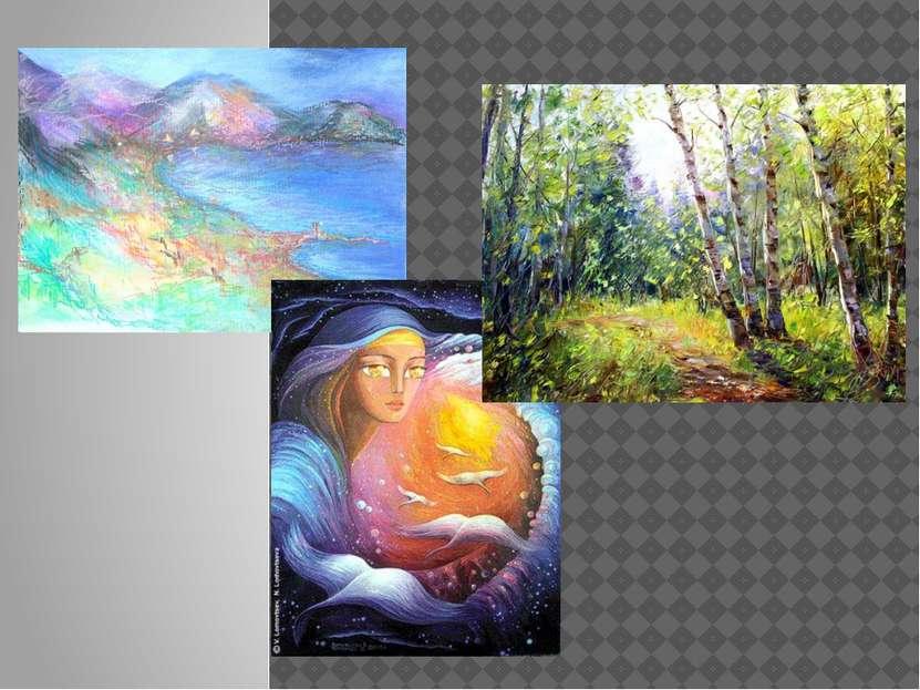 Скачать презентацию на тему виды искусства