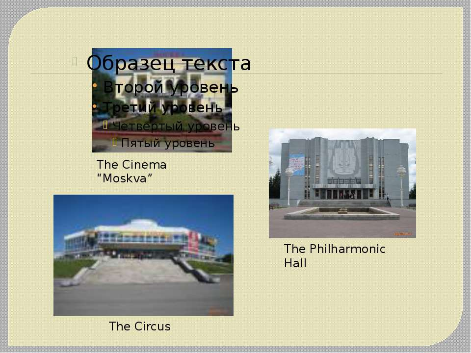 "The Cinema ""Moskva"" The Circus The Philharmonic Hall"