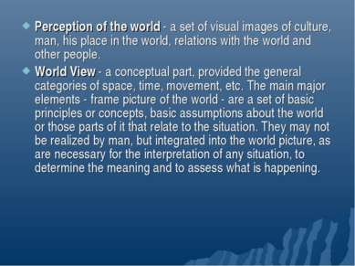 Perception of the world - a set of visual images of culture, man, his place i...