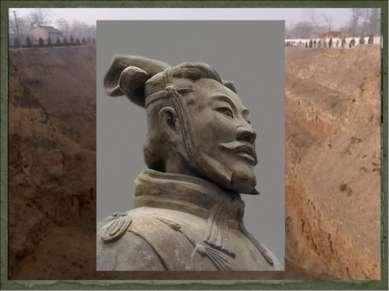 В 1974 г. совсем случайно была найдена гробница императора Цинь Шихуанди. Кре...