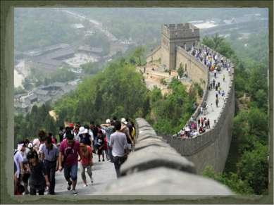В это время на Китай с севера нападали дикие племена кочевников-гуннов. Они р...