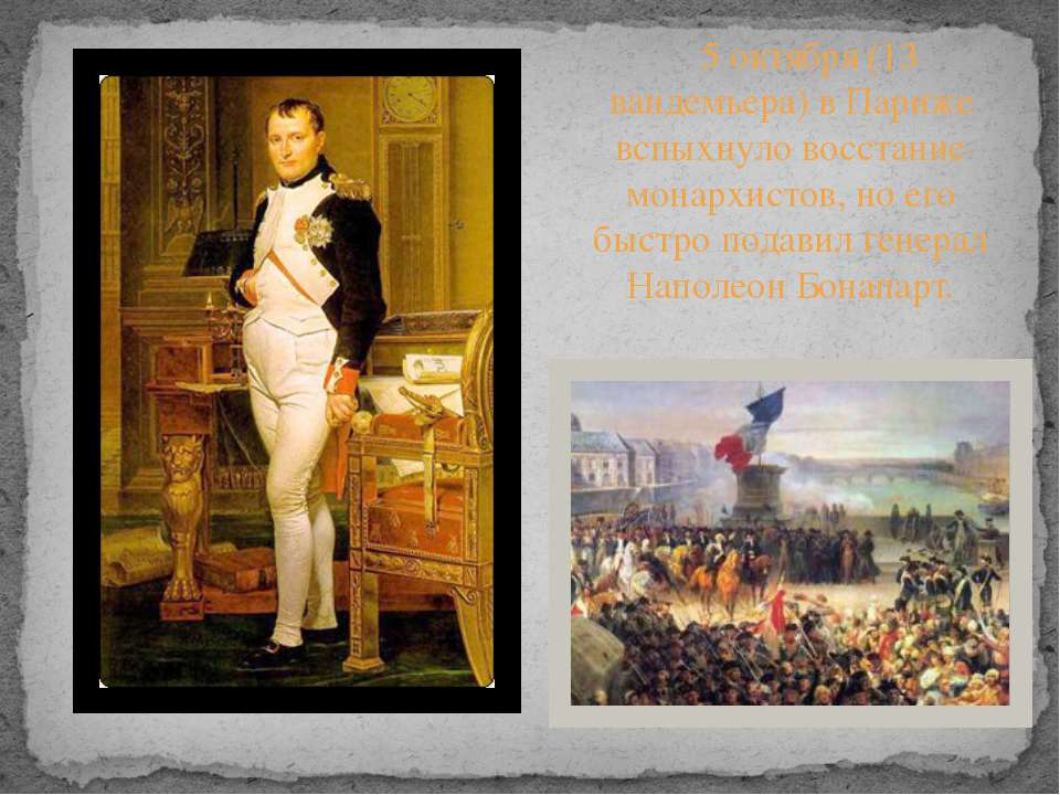 women and the french revolution essay