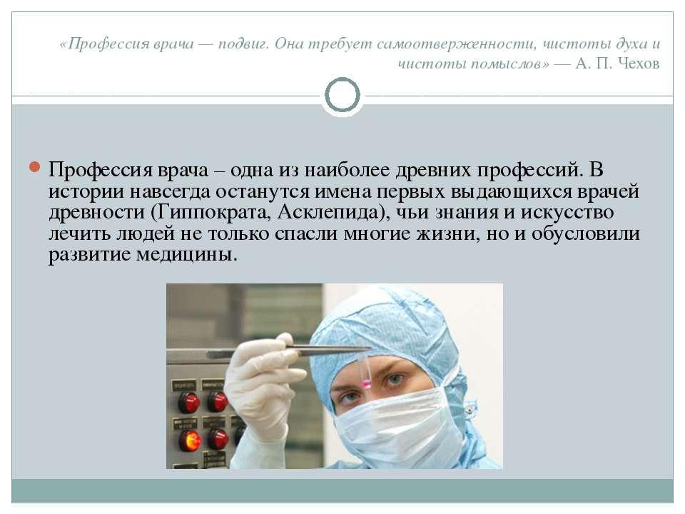 презентация на тему стежеви черви паразиты людей