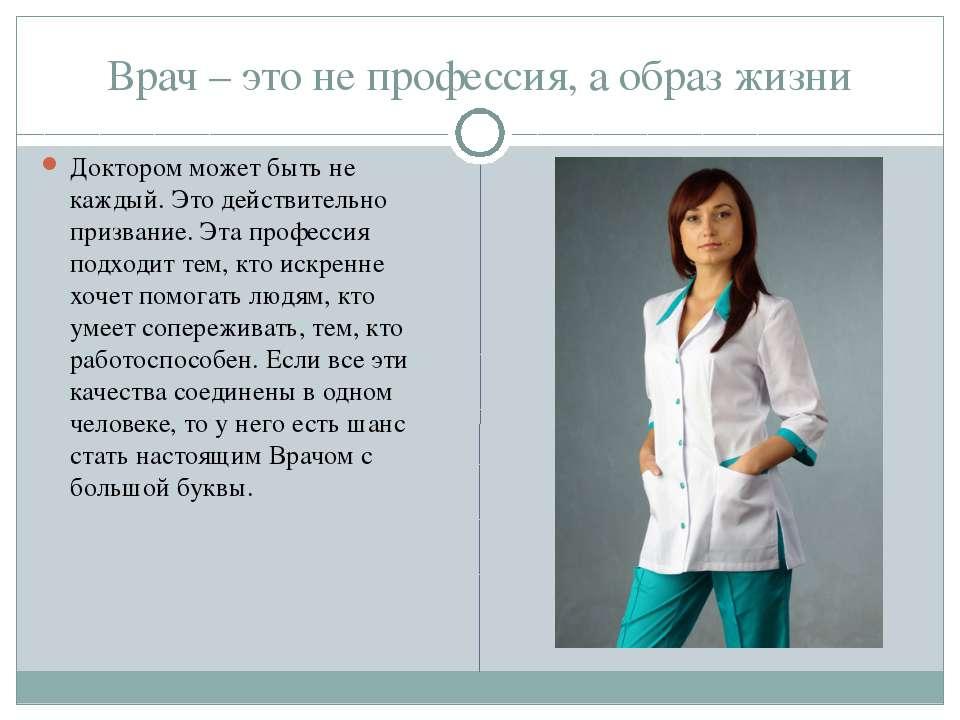 Перинатальный медицинский центр в челябинске
