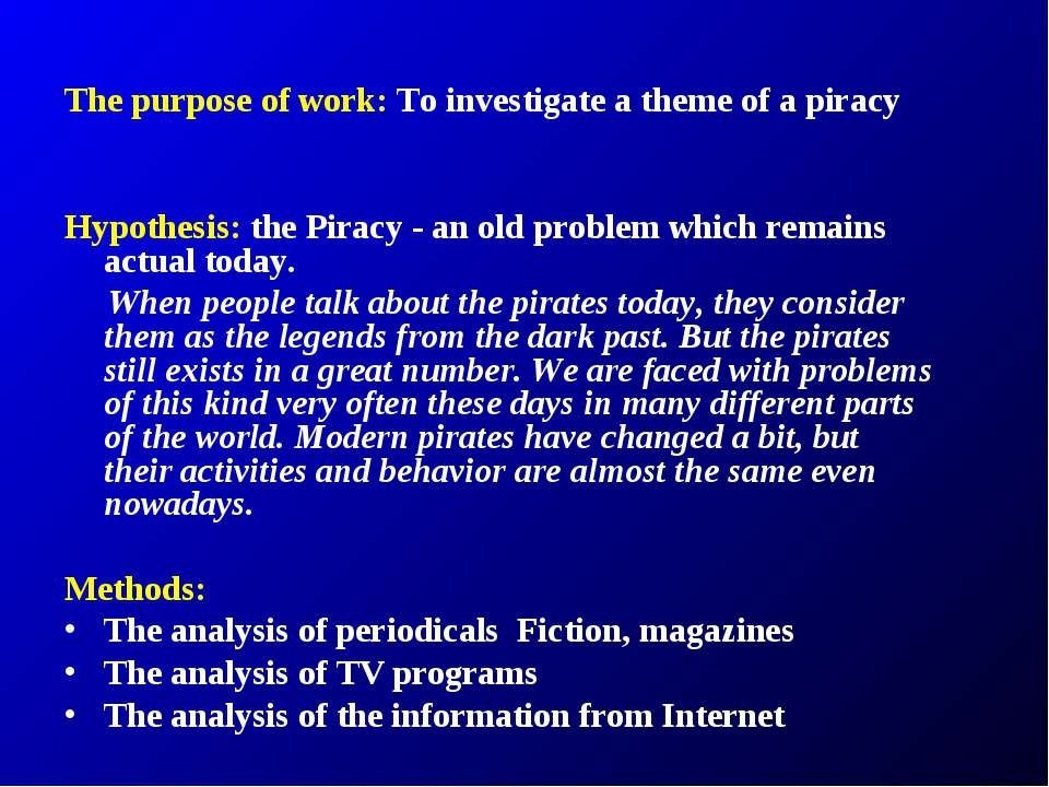 The purpose of work: To investigate a theme of a piracy Hypothesis: the Pirac...