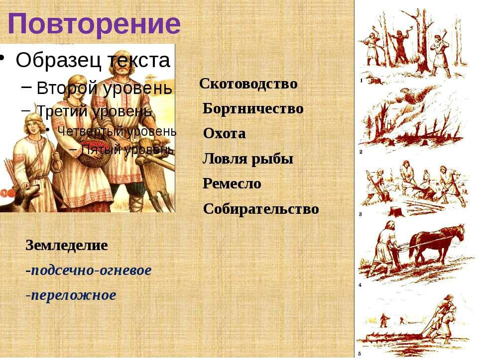 Презентация по истории россии по теме первые киевские князья