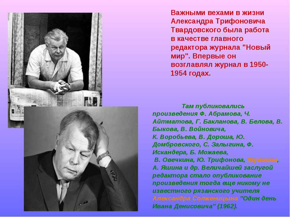 http://bigslide.ru/images/7/6312/960/img12.jpg