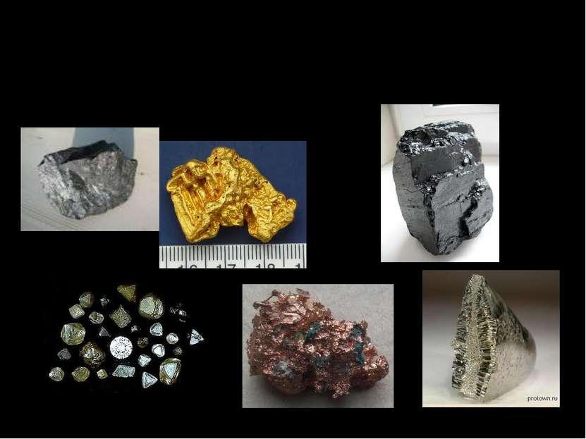 В Украине добывают разные минералы и руды такие как уголь, железо, золото, ни...