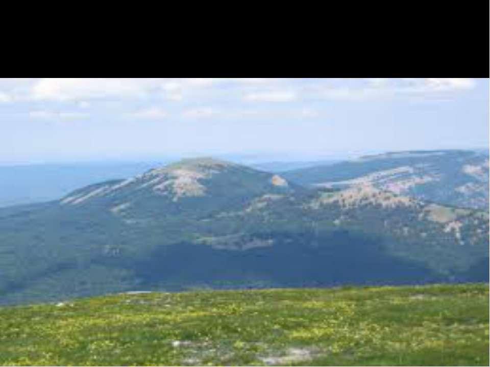 И высшая тока Крымских гор