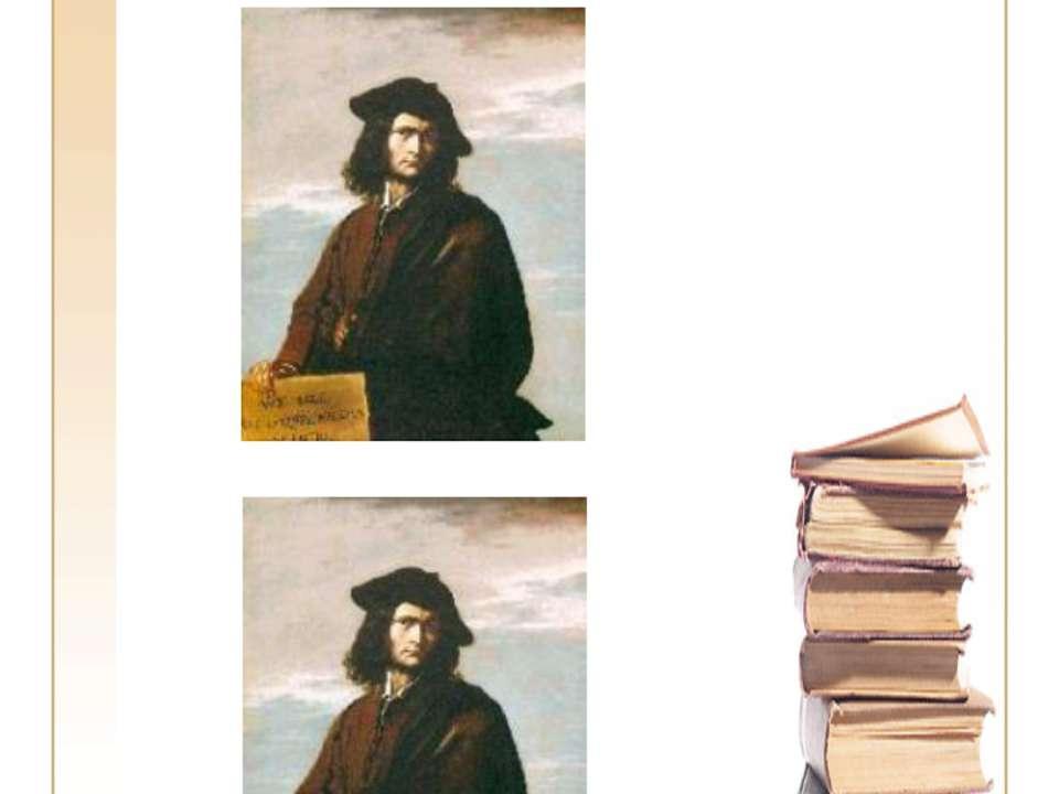 Стирать надписи в изображениях