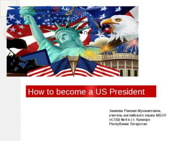 n How to become a US President Закиева Рамзия Мухаметовна, учитель английског...