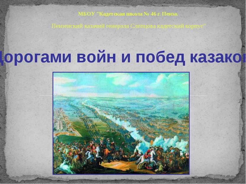 Гарнизон Полтавы (4,2 тысячи солдат, около 2,5 тысячи горожан, 29 орудий) во ...