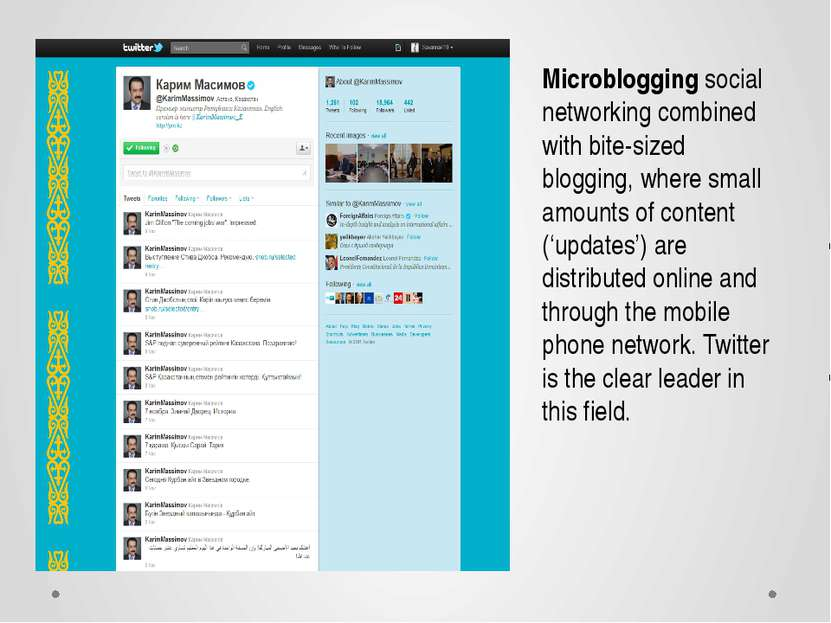 Microblogging social networking combined with bite-sized blogging, where smal...