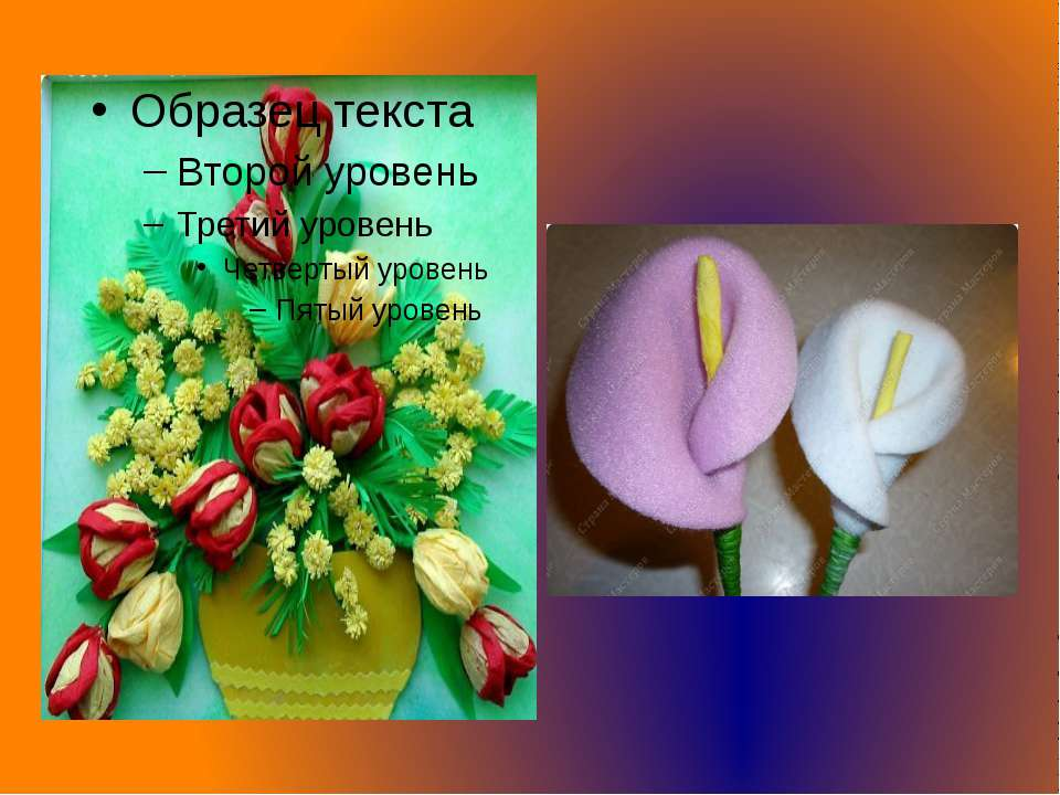 Пластика. изготовление цветов. мастер класс