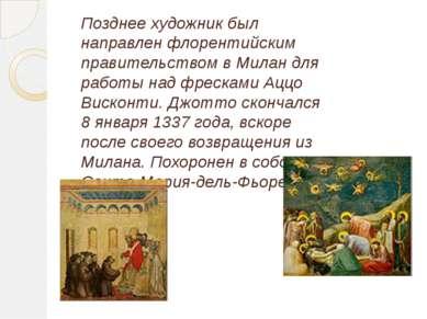 Позднее художник был направлен флорентийским правительством в Милан для работ...