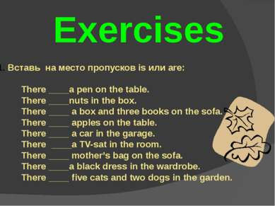Exercises Вставь на место пропусков is или are: There ____a pen on the table....
