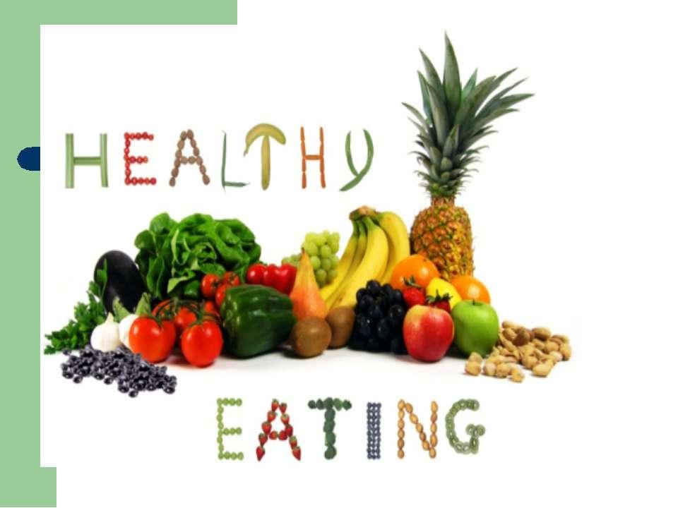 здоровое питание классный час 6 класс