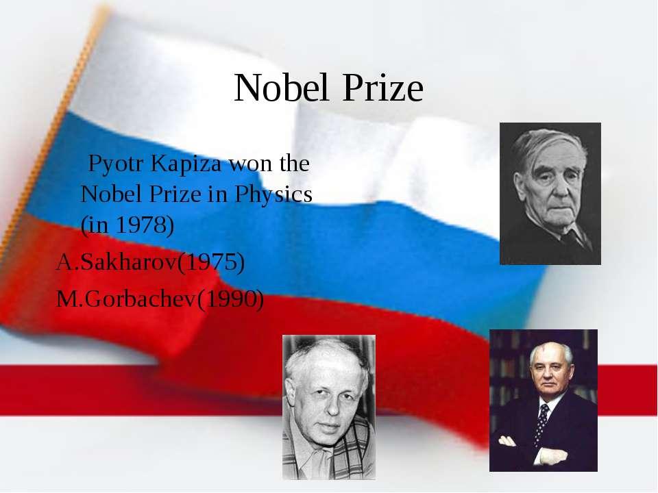 Nobel Prize Pyotr Kapiza won the Nobel Prize in Physics (in 1978) A.Sakharov(...