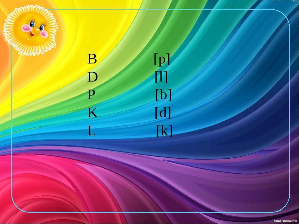 B [p] D [l] P [b] K [d] L [k]