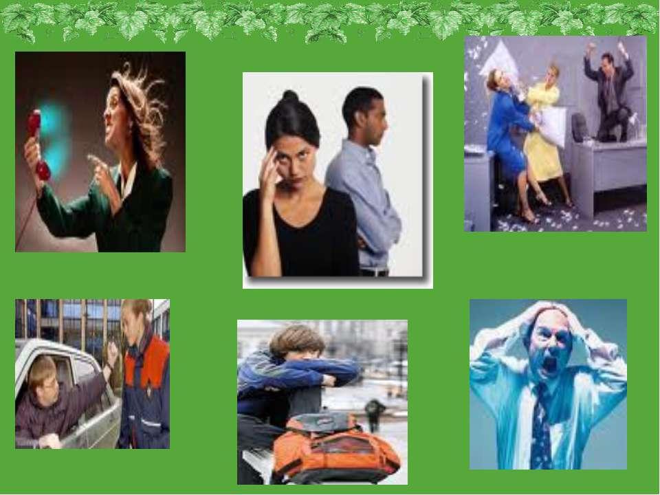 Презентация на тему стресс 14 фотография