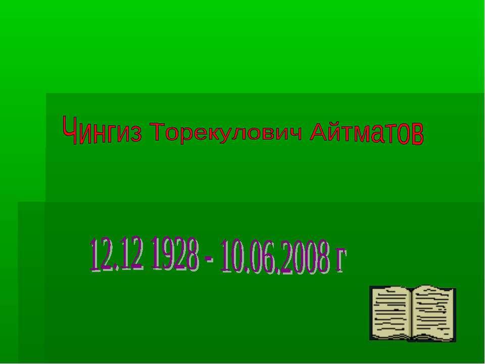 unigraphics nx 75 rus скачать торрент