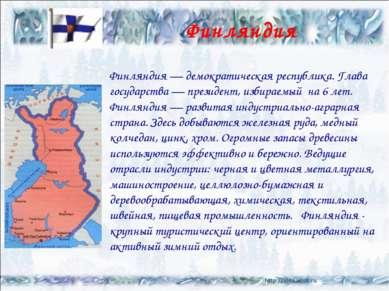 Финляндия — демократическая республика. Глава государства — президент, избира...