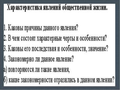 М. А. Бакунин Теория революционного народничества П. А. Лавров П.Н. Ткачёв