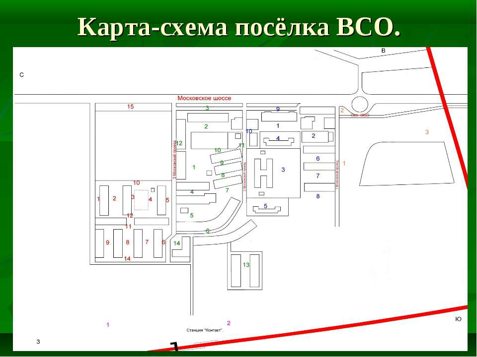 Карта-схема посёлка ВСО.