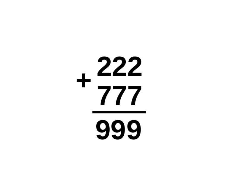222 777 9 9 9 +