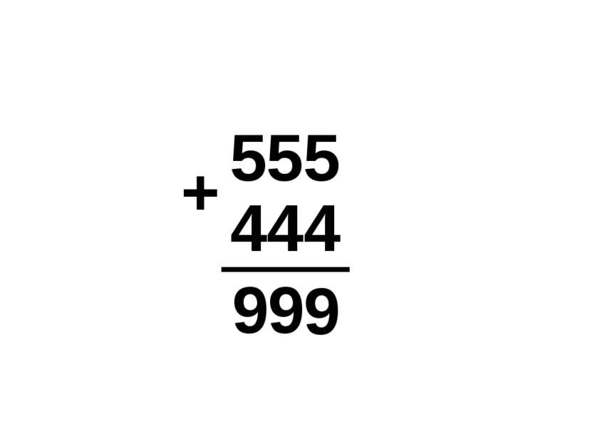 555 444 9 9 9 +