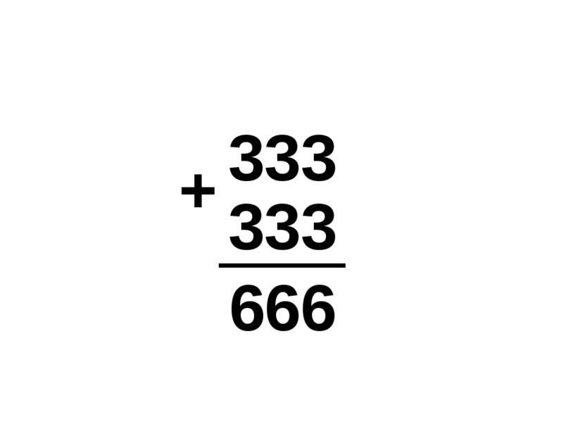 333 333 6 6 6 +