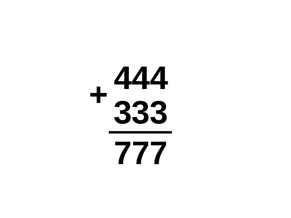 444 333 7 7 7 +