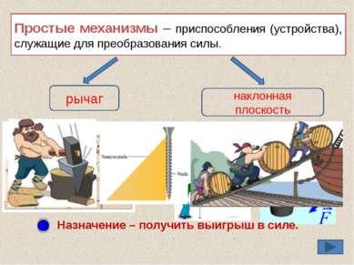 Название списка Пункт 5 Пункт 4 Пункт 3 Пункт 2 Пункт 1 Текст Задача 4 Какой ...