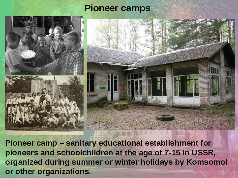 Pioneer camp – sanitary educational establishment for pioneers and schoolchil...