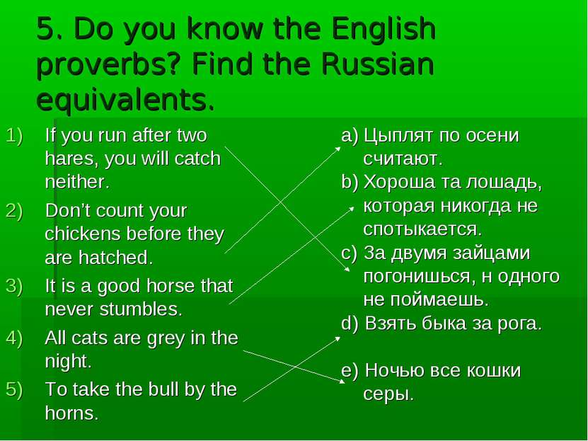 5. Do you know the English proverbs? Find the Russian equivalents. If you run...