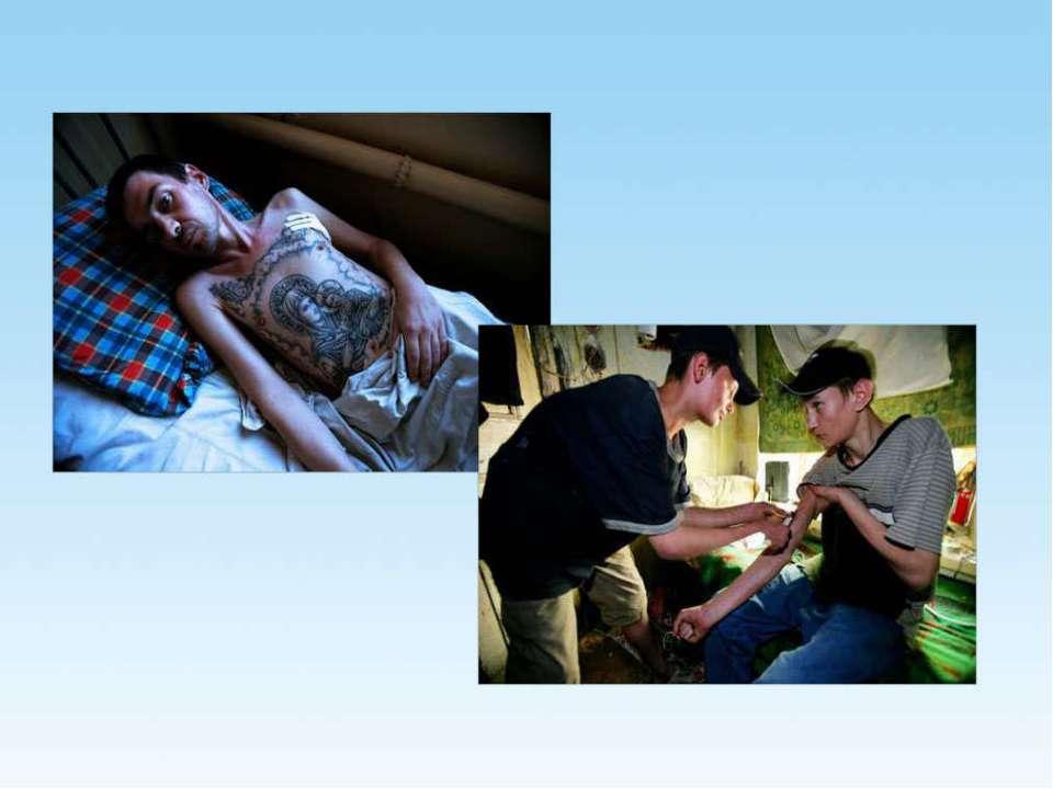 Наркомания это «интересное кино»: многие наркотики вызывают галлюцинации… Час...