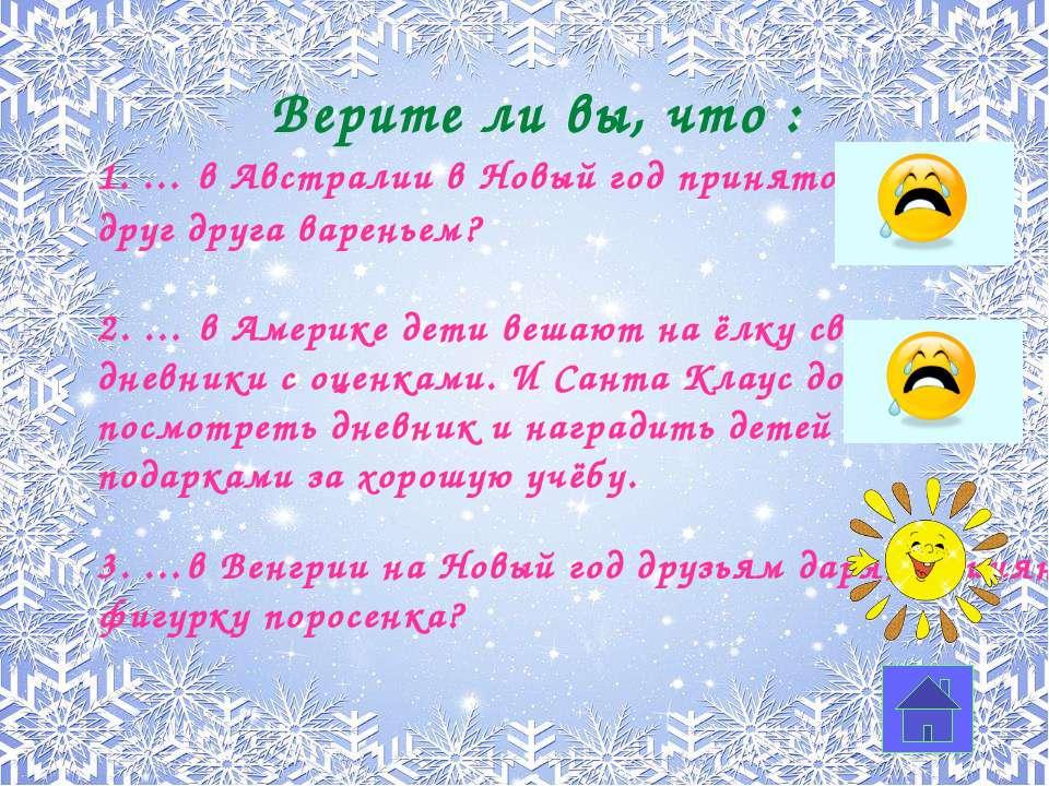 http://img-fotki.yandex.ru/get/6619/23869276.7f/0_945fe_6da545d8_XL.jpg елочк...