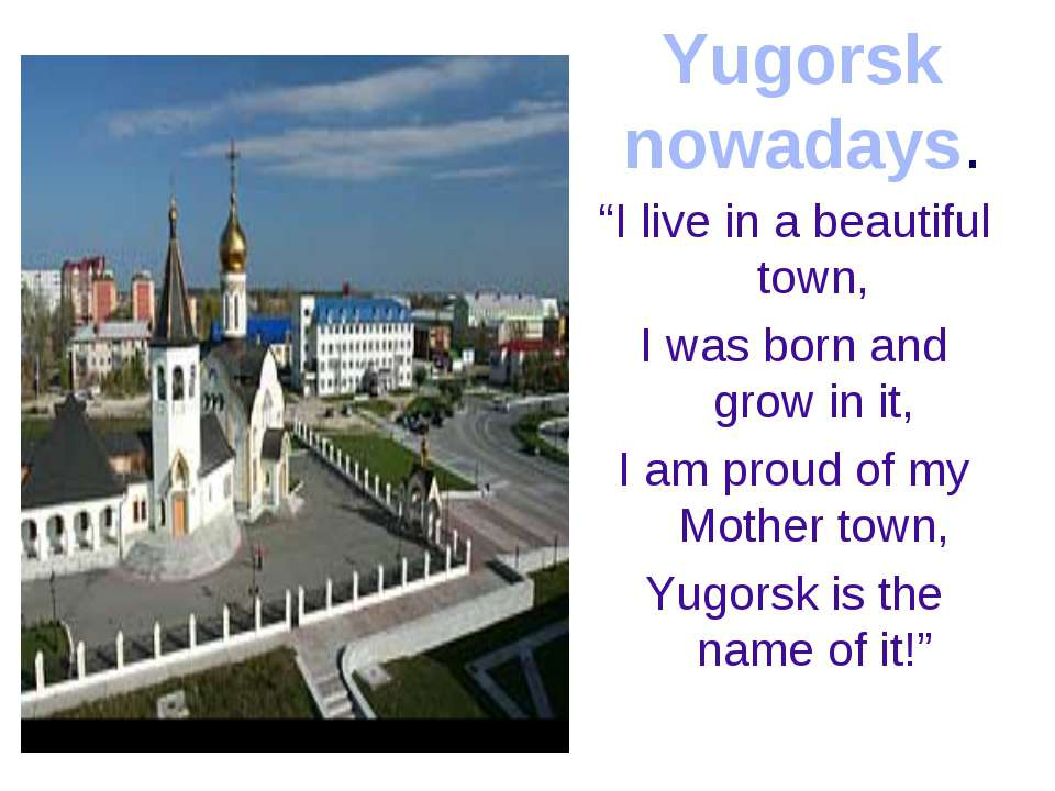 "Yugorsk nowadays. ""I live in a beautiful town, I was born and grow in it, I a..."