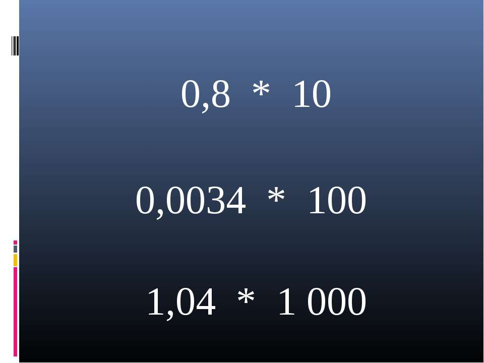 0,8 * 10 0,0034 * 100 1,04 * 1 000