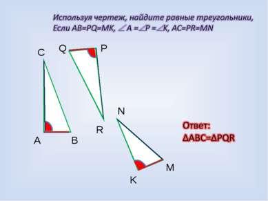 A B C Q P K M N R