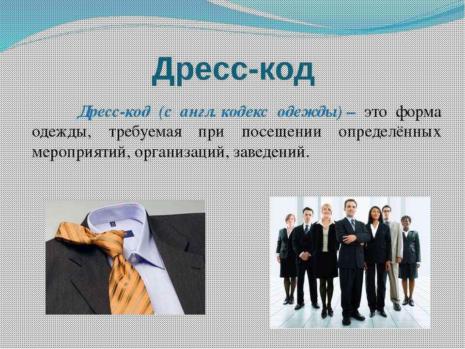магазин финская одежда адрес москва каталог