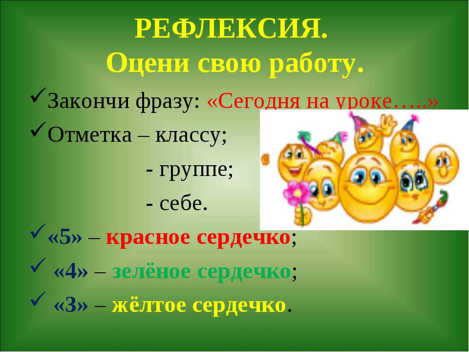 Как сделать урок русского языка в 5 классе интересным